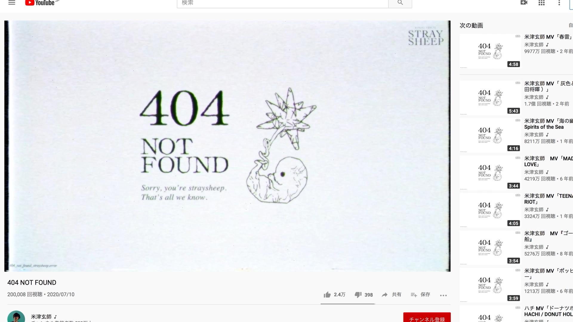 「404 NOT FOUND」企画写真2