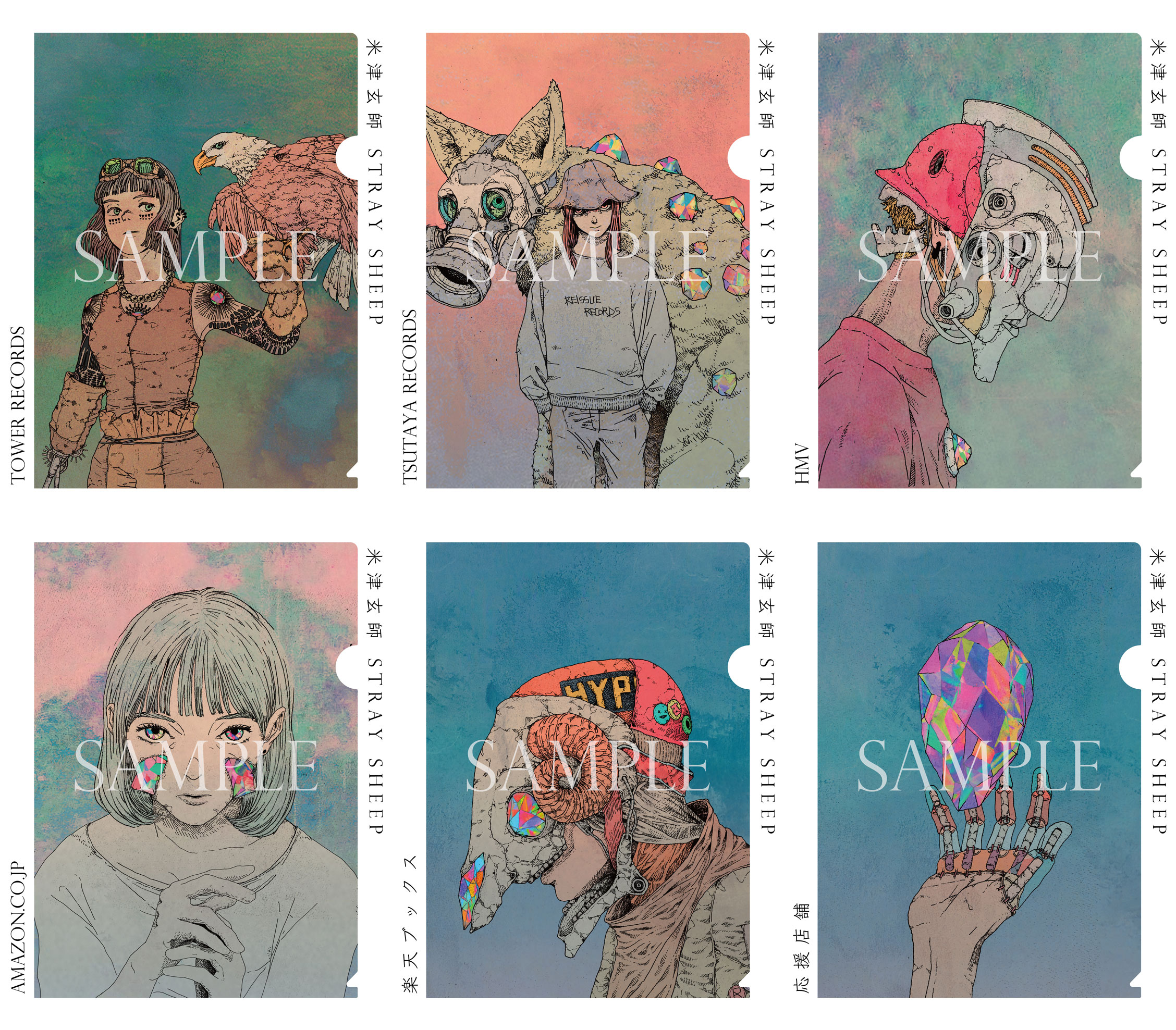 SS法人特典sample画像_2段