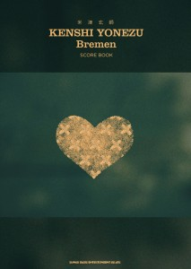 Bremen_BS_cover